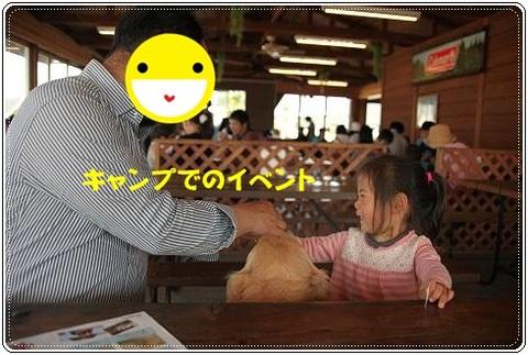 ブログFILE0115.CHK-s-20161231こぴ.jpg