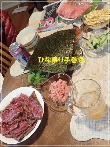 ブログP3030053-s-20180304こぴ.JPG